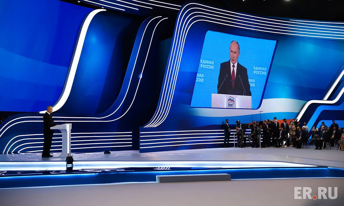 Владимир Путин предложил освободить от подоходного налога прибыль от продажи квартиры для семей с двумя и более детьми