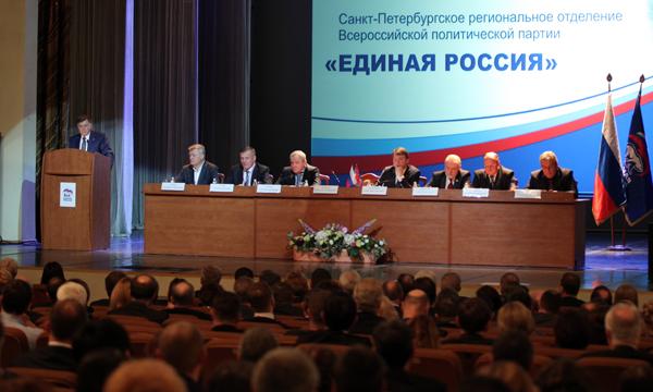 Вячеслав Макаров переизбран секретарем Петербургского отделения «Единой России»