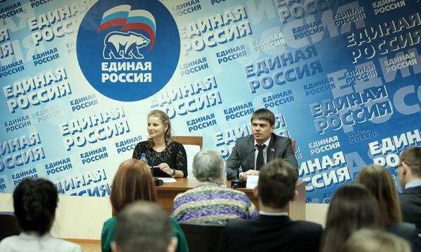 Фото: Пресс-служба регионального отделения партии «Единая Россия»