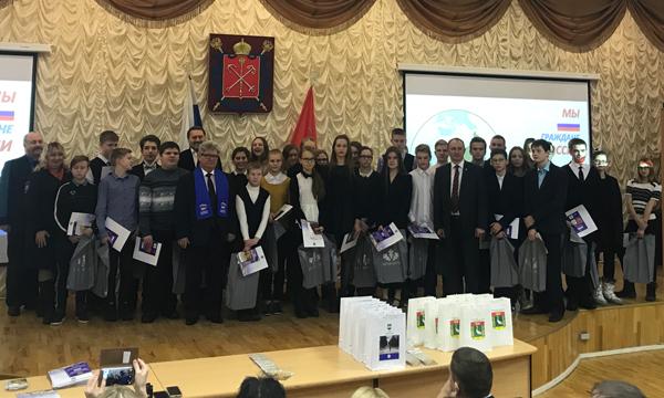 35 юных ставропольцев стали полноправными гражданами России