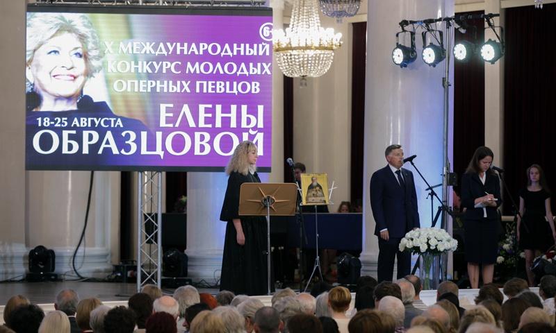 Конкурс россия певцов